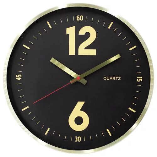 Nástěnné hodiny v černo-zlatém provedení