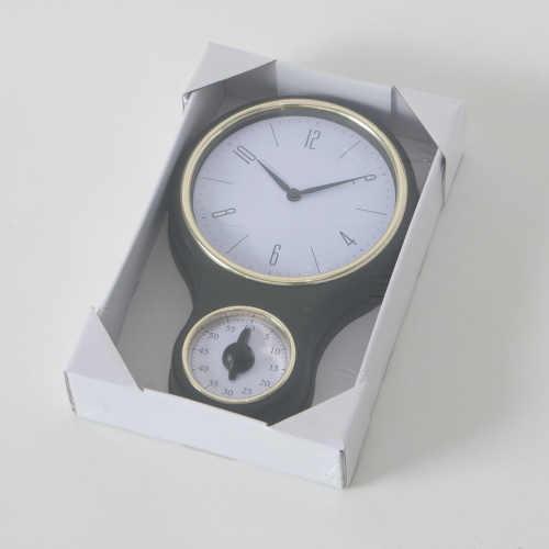 kuchyňské hodiny v elegantním designu